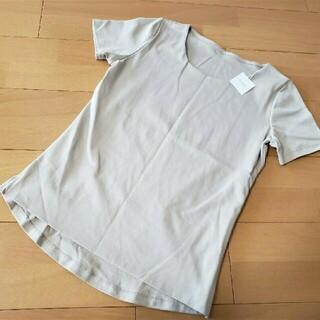 MOERY - mocoa's モコアズ Tシャツ