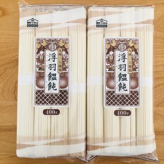 ★九州三大麺処★ 筑後乃国 浮羽饂飩 400g 2袋 | 福岡 うどん 乾麺
