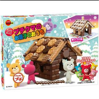 ブルボン - プチクマのお菓子のおうち
