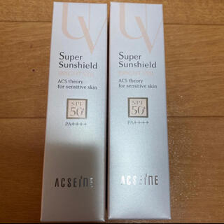 ACSEINE - 12/1迄 モカ様専用 アクセーヌ スーパーサンシールド ブライトヴェール