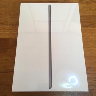 Apple - 送料込☆破れアリ iPad 第8世代 32GB スペースグレイ 1台