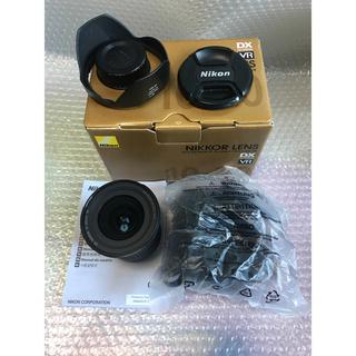 Nikon - Nikon 10-20mm
