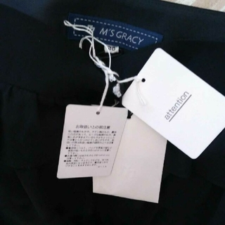 M'S GRACY - 新品未使用 エムズグレイシーフリルスカート 38size 9号定価25000