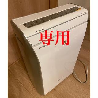 Panasonic - Panasonic製 ハイブリッド式除湿乾燥機  F-YHHX120