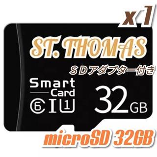 マイクロSDカード 32GB 1枚 イエロー 95MB/s 高速 class10