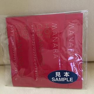 マナラ(maNara)のマナラ ホットクレンジングゲル お試し4g✖️7日分(サンプル/トライアルキット)