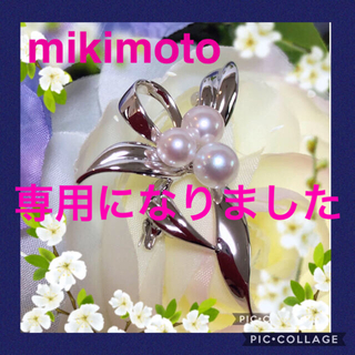 ミキモト(MIKIMOTO)のミキモトブローチ💐 可憐なボタニカルモチーフ ニット💜ストール💜にも(ブローチ/コサージュ)