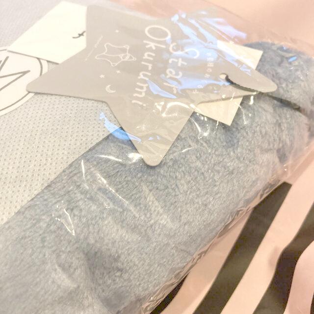 moc mof お星さまおくるみ キッズ/ベビー/マタニティのこども用ファッション小物(おくるみ/ブランケット)の商品写真