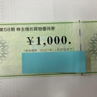 コジマ 株主優待 1000円分