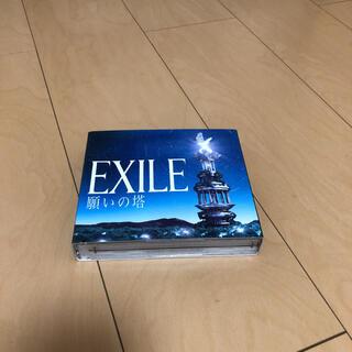 エグザイル(EXILE)の願いの塔 EXILE LDH(ミュージック)