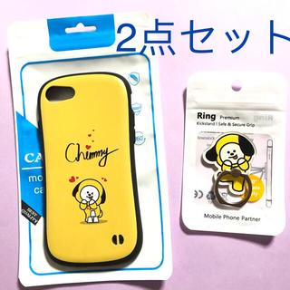 ボウダンショウネンダン(防弾少年団(BTS))のチミー iPhone7/8ケース&リング BT21 BTS防弾少年団CHIMMY(キャラクターグッズ)