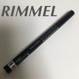 リンメル(RIMMEL)のリンメル   エグザジェレート パーフェクト リキッドアイライナー(アイライナー)