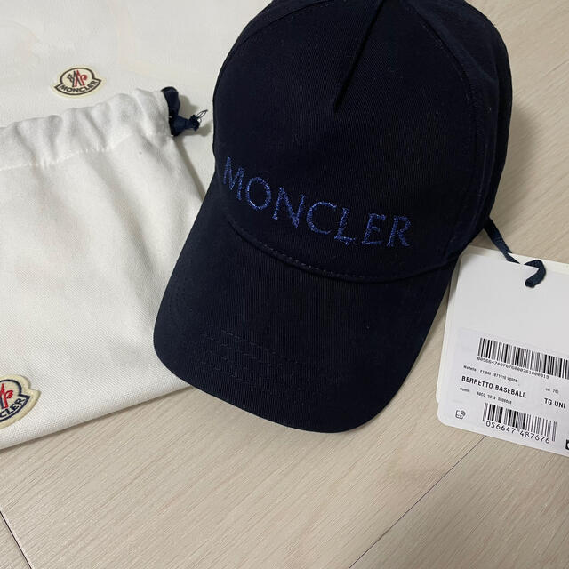 MONCLER(モンクレール)のモンクレール 帽子 キャップ 紺色 レディースの帽子(キャップ)の商品写真