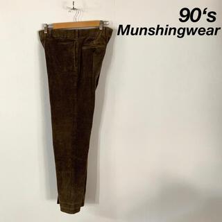 マンシングウェア(Munsingwear)の90's Munshingwear  太畝コーデュロイ パンツ ブラウン(その他)