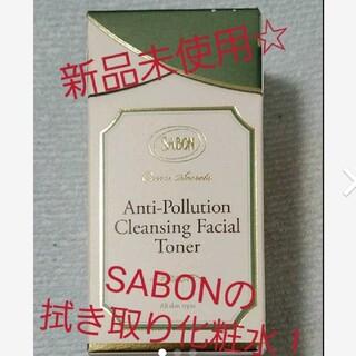 SABON - 新品未使用!SABONの拭き取り用化粧水