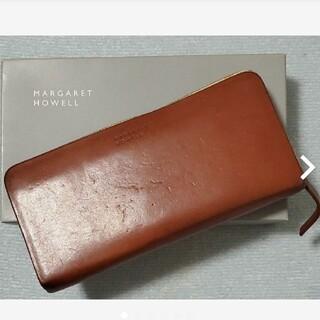 マーガレットハウエル(MARGARET HOWELL)の限定色のレア品!男性も女性も使える☆MARGARET HOWELLの長財布!(財布)