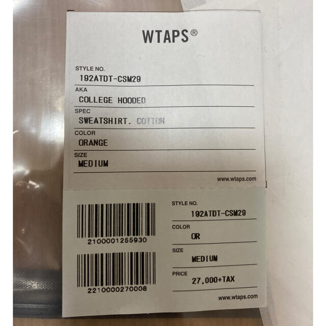W)taps(ダブルタップス)のWtaps college design hooded 03 orange M メンズのトップス(パーカー)の商品写真