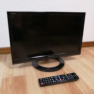 シャープ(SHARP)の【SHARP】AQUOS LC-19K30 19インチ テレビ【2015年製】(テレビ)