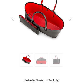 Christian Louboutin - ルブタン Cabata Tote Bag