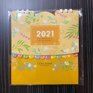 ロクシタン(L'OCCITANE)のロクシタン 2021年 卓上 カレンダー 非売品 ショップ袋付き(カレンダー/スケジュール)