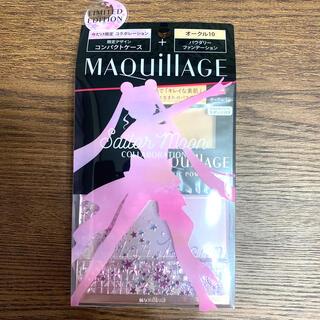 MAQuillAGE - マキアージュ♡ドラマティックファンデーション限定セットセーラームーンオークル10
