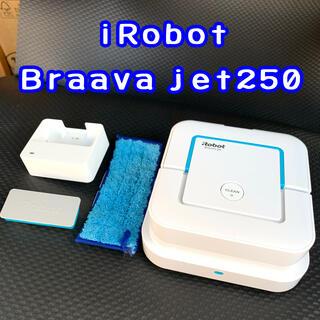 iRobot - iRobot Braava jet250 ブラーバジェット 充電器 バッテリー
