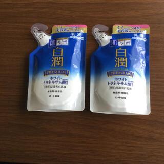 ロートセイヤク(ロート製薬)の肌ラボ白潤 プレミアム 乳液 2袋(乳液/ミルク)