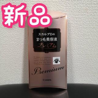 ANGFA - 【新品】スカルプD まつげ美容液 プレミアム