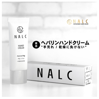 キュレル(Curel)のNALC ハンドクリーム 乾燥肌用薬用クリームHP 40g(ハンドクリーム)