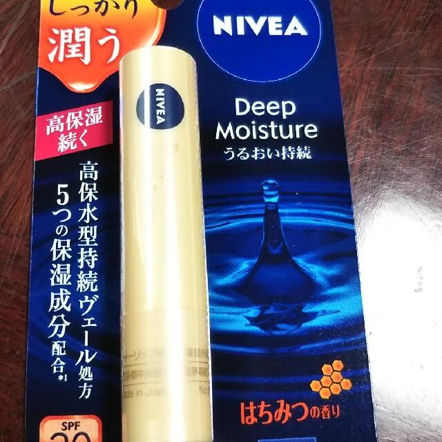 ニベア(ニベア)のニベア リップクリーム コスメ/美容のスキンケア/基礎化粧品(リップケア/リップクリーム)の商品写真