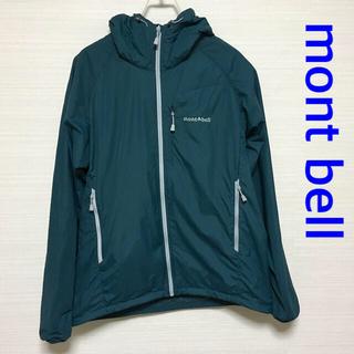 モンベル(mont bell)のモンベル メンズ ジャケット(ナイロンジャケット)