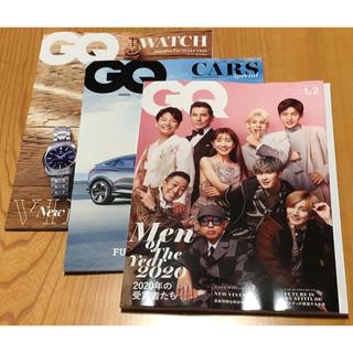 GQ JAPAN 2021年1,2月合併号 通常版