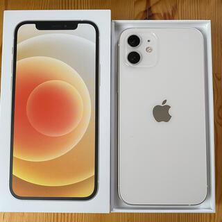 iPhone - iPhone12 ホワイト 128GB SIMフリー