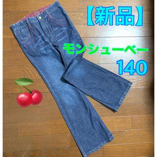 フェリシモ(FELISSIMO)の【新品🌼フェリシモ】 Mon chou B 美脚ストレッチデニム 140サイズ(パンツ/スパッツ)
