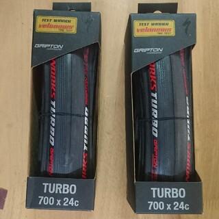スペシャライズド(Specialized)のS-WORKS TURBO 700-24c  未使用品 2本セット(パーツ)