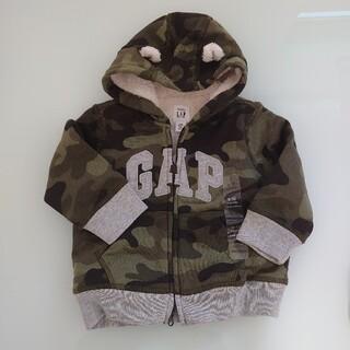 babyGAP - GAP☆ジップアップパーカ☆カモフラ柄☆サイズ70☆6-12ヶ月