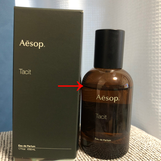Aesop - イソップ 香水 タシット 50ml