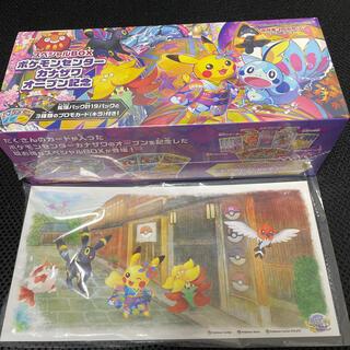 ポケモン(ポケモン)のポケモンセンターカナザワ オープン記念スペシャルBOX カナザワのピカチュウ(Box/デッキ/パック)