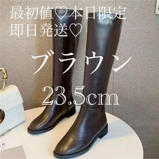 ZARA - 【最終値】レディース ロングブーツ スクエアトゥ ブラウン 23.5 ZARA