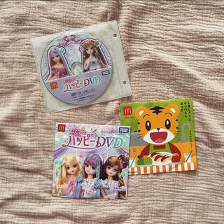 マクドナルド - おまけ付き ♡ ハッピーセット リカちゃん 非売品 DVD まとめ売り