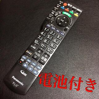 Panasonic - 【美品】Panasonic パナソニック テレビ リモコン G-GUIDE