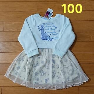 Disney - 新品☆100cm ディズニー アナ雪 フリル ワンピース スカート レース 長袖