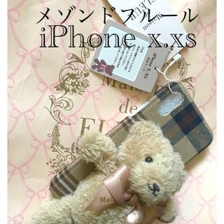 メゾンドフルール(Maison de FLEUR)のメゾンドフルール ささえてくまさんiPhoneケース ベア クマ(iPhoneケース)