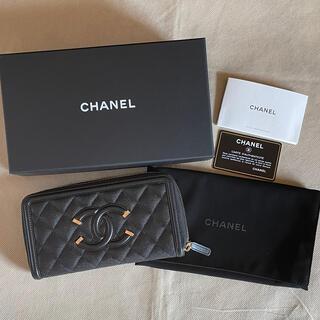 CHANEL - CHANEL黒長財布