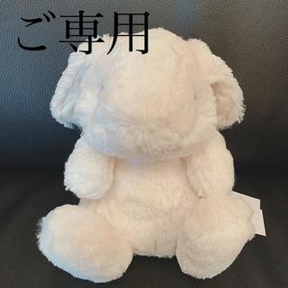 Bonpoint - ボンポワン ぬいぐるみ バニー サイズ1