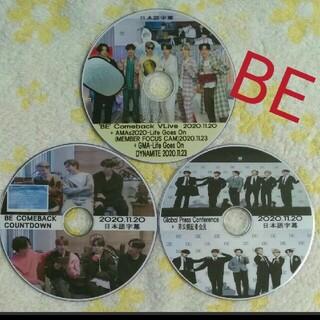 防弾少年団(BTS) - BTS✨'BE' DVD 3枚セット💕