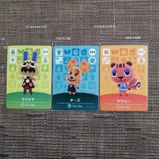 Nintendo Switch - ※専用です※ どうぶつの森 amiibo カード  第3弾   第4弾