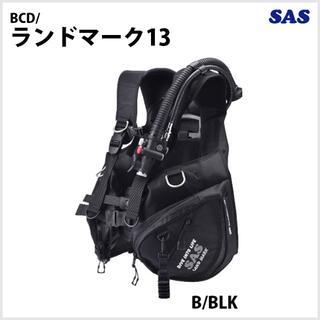 エスエーエス(SAS)のダイビング・BCD・SAS・ランドマーク13(BLACK・Mサイズ)(マリン/スイミング)