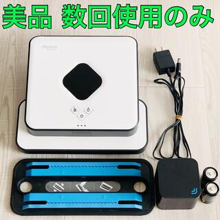 iRobot - アイロボット ブラーバ 320 美品 数回使用のみ ルンバ 掃除機