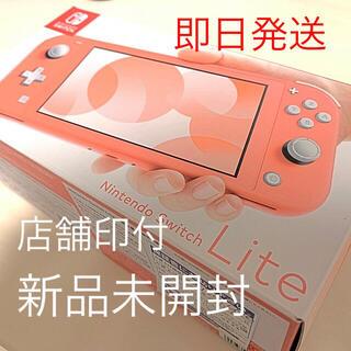 ニンテンドースイッチ(Nintendo Switch)の【新品未開封】Nintendo Switch Lite コーラル 本体セット(携帯用ゲーム機本体)